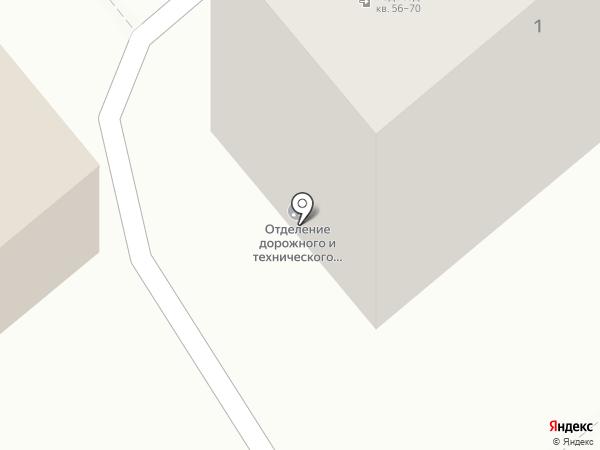 Отделение дорожного и технического надзора на карте Улан-Удэ