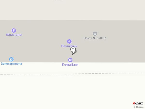 Почта Банк, ПАО на карте Улан-Удэ