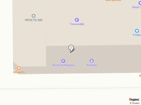 Билайн на карте Улан-Удэ
