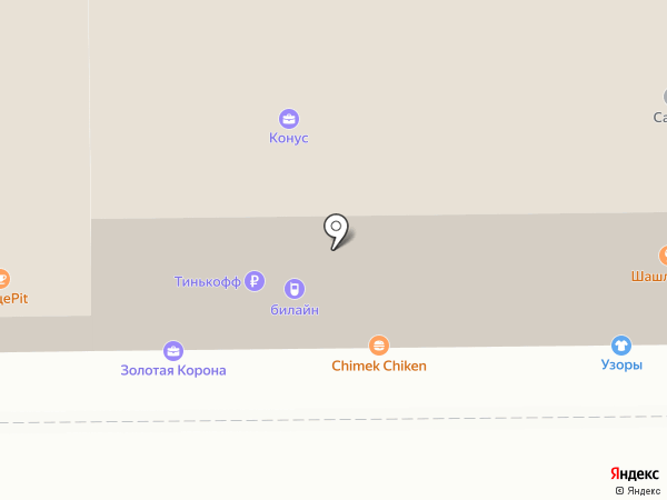 Мясная лавка на карте Улан-Удэ