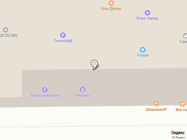 Фламинго на карте Улан-Удэ