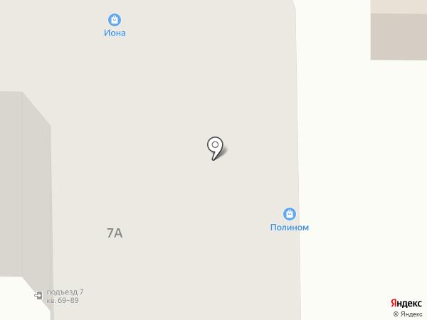 Photo-Zoom на карте Улан-Удэ