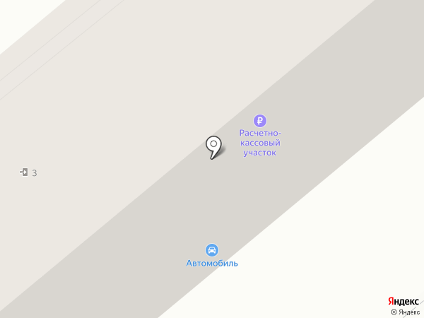 Ойл Спектр на карте Улан-Удэ