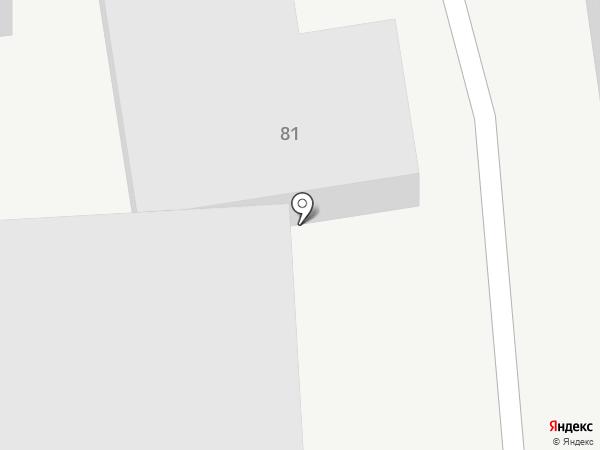 Компания по аренде помещений на карте Улан-Удэ