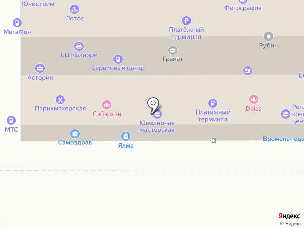 Брайтон на карте Улан-Удэ