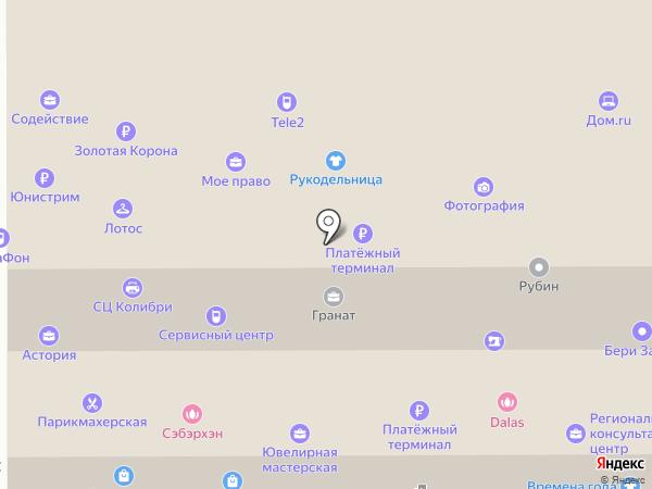 Времена года на карте Улан-Удэ