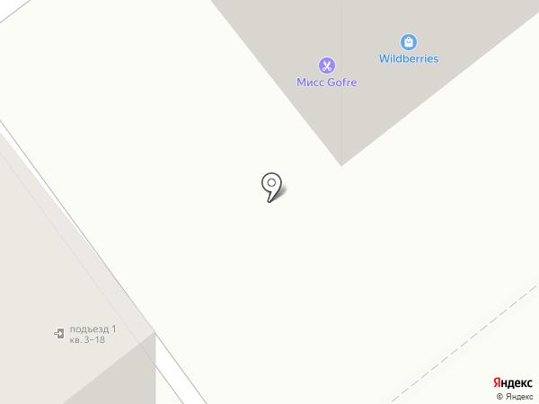 Парикмахерская на карте Улан-Удэ