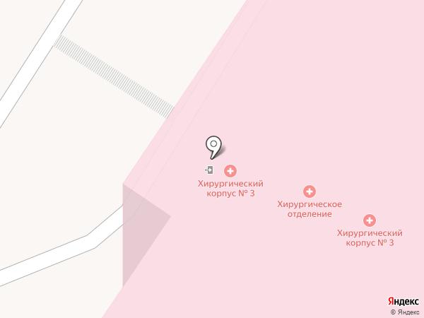 Республиканская клиническая больница им. Н.А. Семашко на карте Улан-Удэ