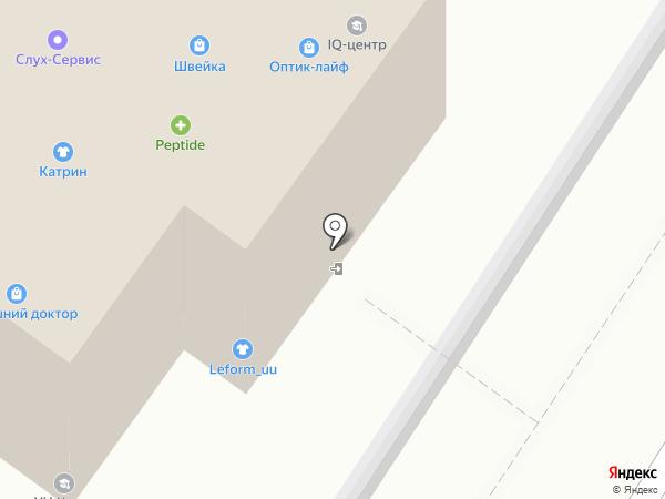 Надежда на карте Улан-Удэ