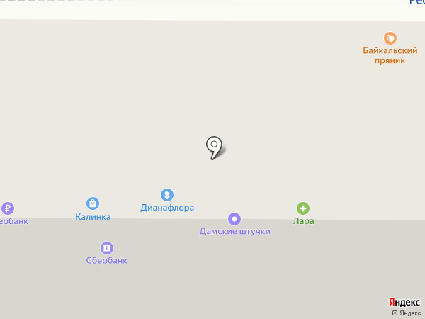Диана Флора на карте Улан-Удэ