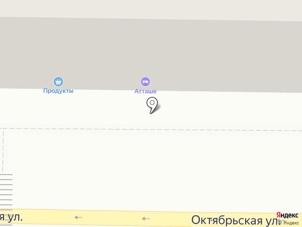 Атташе на карте Улан-Удэ
