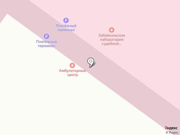 Забайкальская лаборатория судебной экспертизы на карте Улан-Удэ
