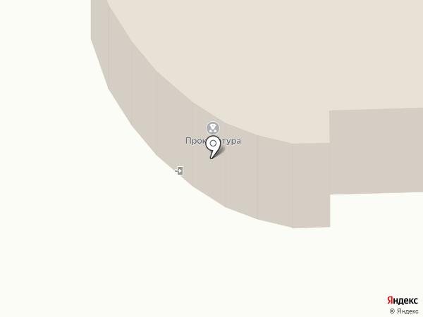 Бурятская прокуратура по надзору за соблюдением законов в исправительных учреждениях на карте Улан-Удэ
