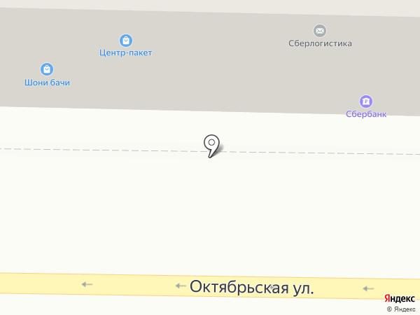 Соня на карте Улан-Удэ