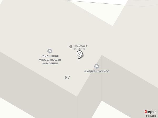 Академическое, ТСЖ на карте Улан-Удэ