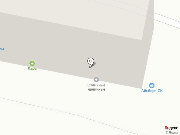 Сеть аптек на карте Улан-Удэ