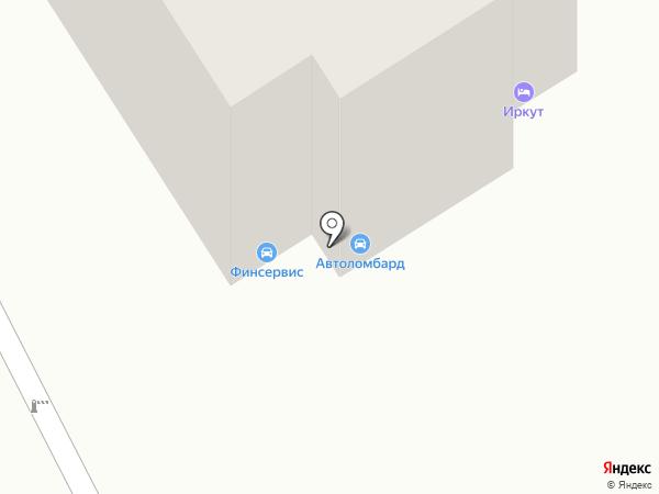 РоссТур на карте Улан-Удэ