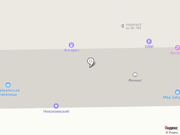 Антариз на карте Улан-Удэ