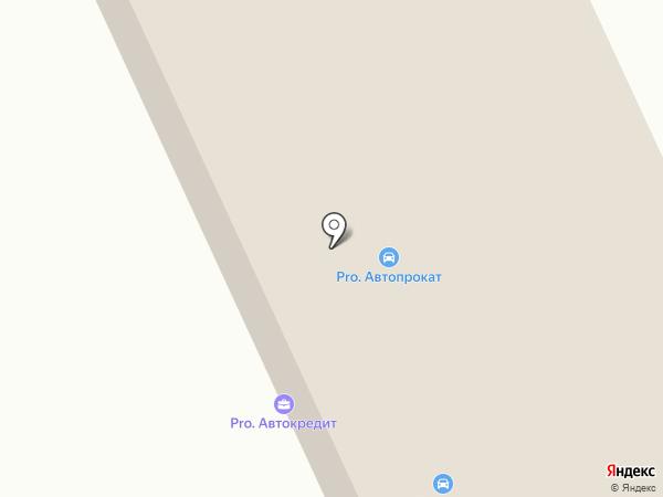 Магазин автотоваров на карте Улан-Удэ