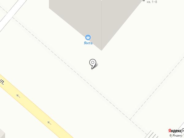 Telepay на карте Улан-Удэ