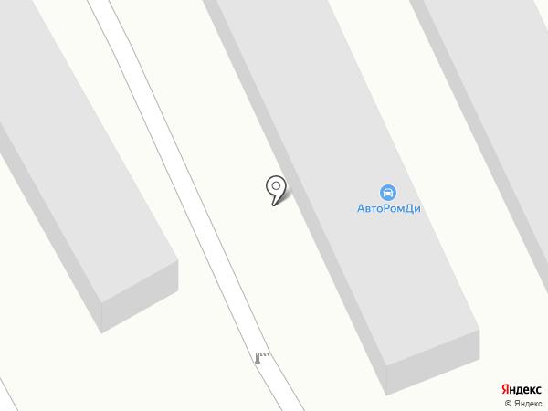 Авторомди на карте Улан-Удэ