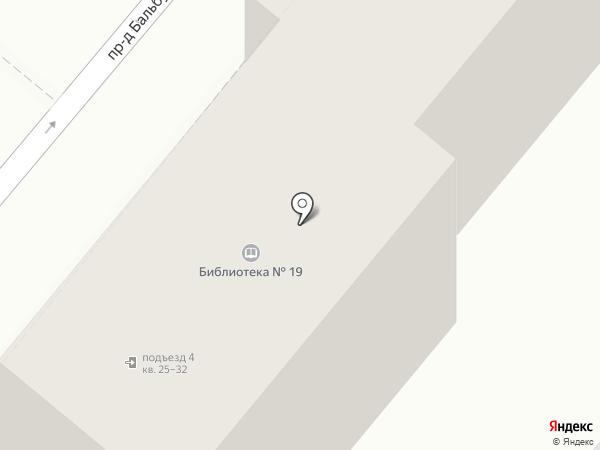 МуЖена на час на карте Улан-Удэ