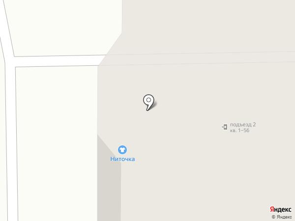 Гермес на карте Улан-Удэ