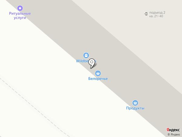 Разнобыт на карте Улан-Удэ