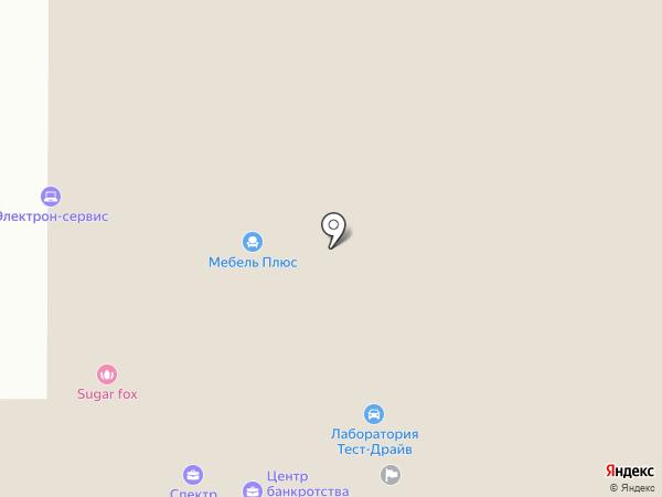 Контакт на карте Улан-Удэ