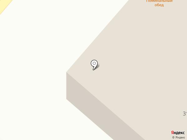 Миледи на карте Улан-Удэ