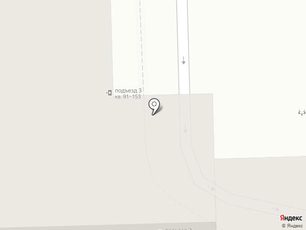 Термотроник, ЗАО на карте Улан-Удэ