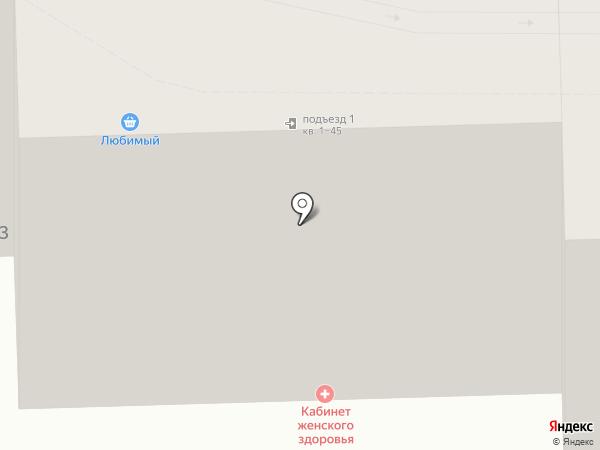 Любимый на карте Улан-Удэ