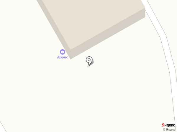Mia casa на карте Улан-Удэ