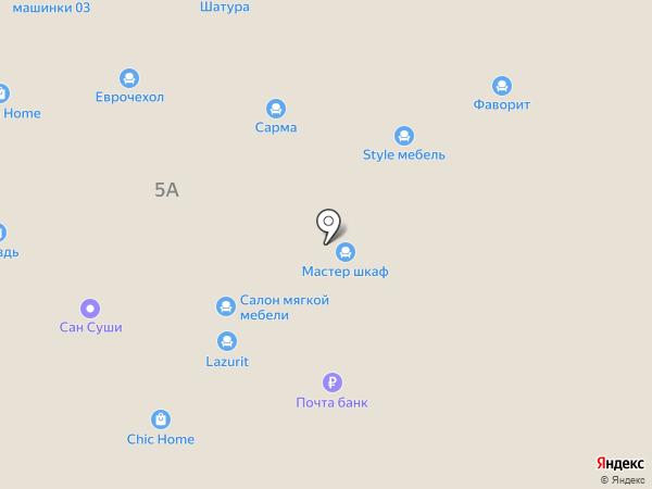 Мастер ШКАФ на карте Улан-Удэ