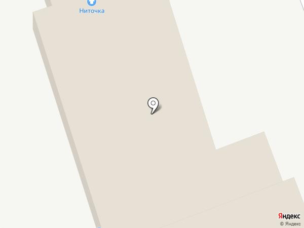 Строй-Авто на карте Улан-Удэ