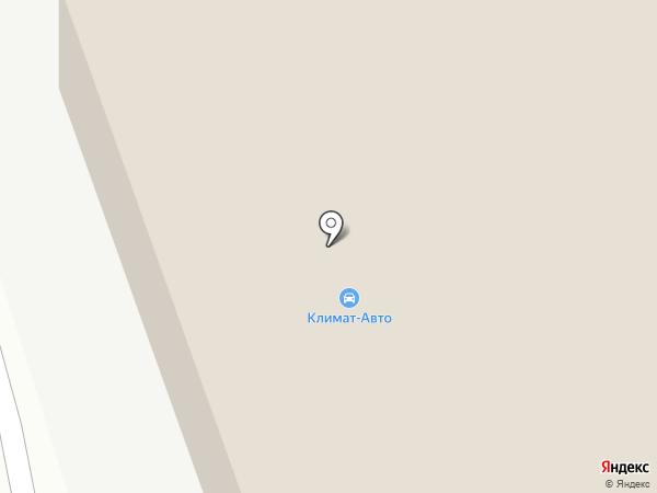 Портной Авто на карте Улан-Удэ