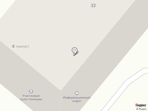 Березка на карте Улан-Удэ