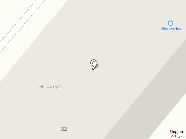 Информационный отдел на карте Улан-Удэ
