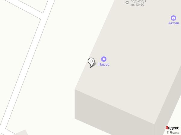 Улан-УдэГаз на карте Улан-Удэ