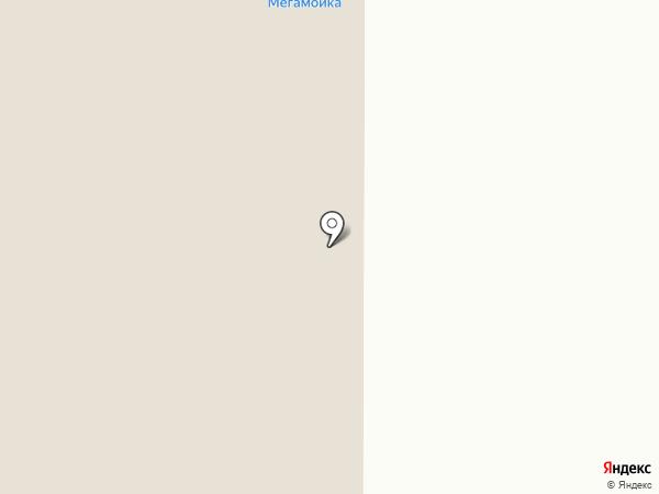 Мегамойка на карте Улан-Удэ