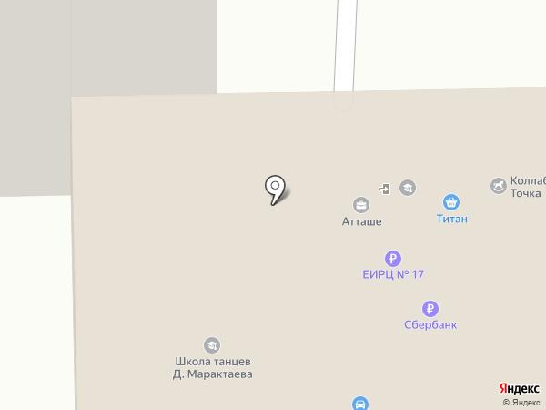 Аптека03 на карте Улан-Удэ