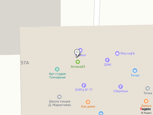 АБК на карте Улан-Удэ