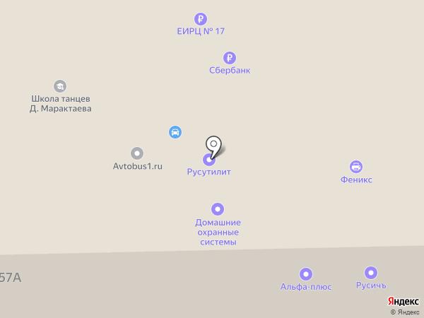 Смайл на карте Улан-Удэ