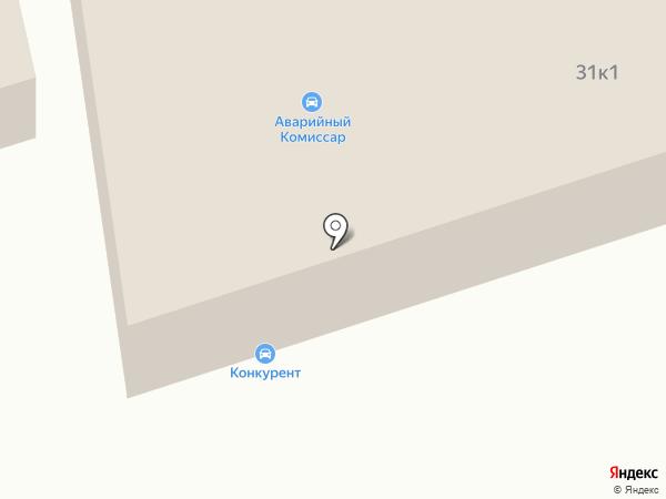 Аварийный Комиссар на карте Улан-Удэ