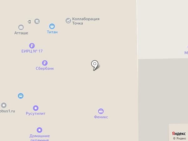 АйТи на карте Улан-Удэ