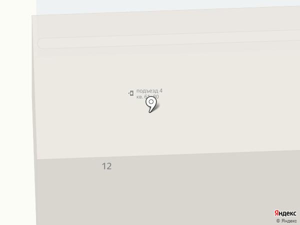Софист на карте Улан-Удэ