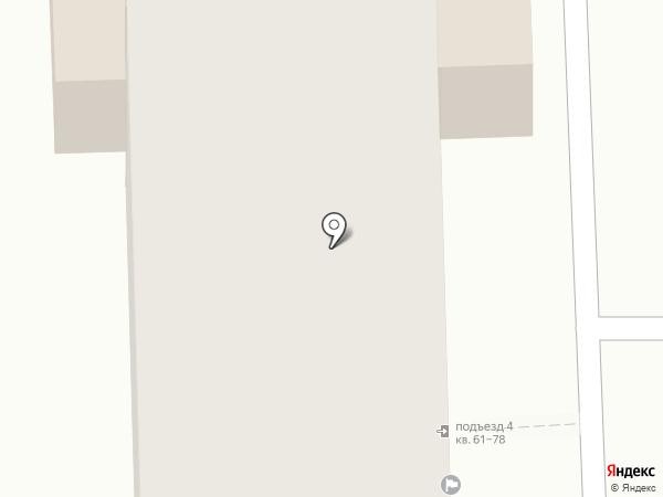 Хорошее Ателье на карте Улан-Удэ