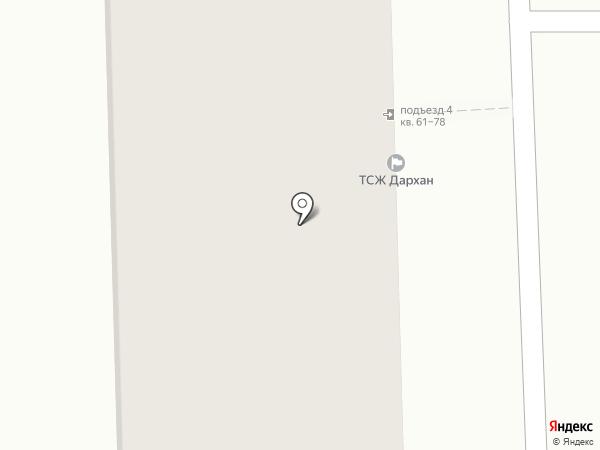 Дархан, ТСЖ на карте Улан-Удэ