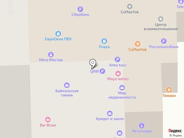 Империя чистоты на карте Улан-Удэ
