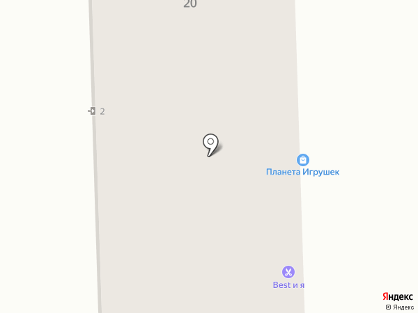 Аптечный пункт на карте Улан-Удэ